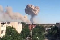 Число жертв взрывов на военном складе в Казахстане возросло до трёх