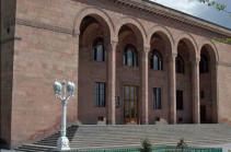 ԳԱԱ-ն հիմնադրում է «Հայկական  տնտեսագիտական հանդես» գիտական  պարբերականը