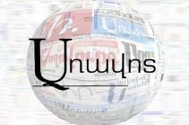 «Առավոտ». ԵԱՀԿ-ում քննարկման դրված բանաձևն «Ադրբեջանի կողմից գնված մի փաստաթուղթ է»