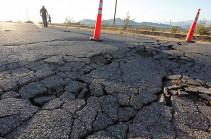 Կալիֆոռնիայում երկրաշարժի հետևանքով շինություններ են վնասվել