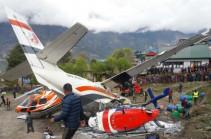 Видео смертельного столкновения самолёта и вертолёта в итальянских Альпах