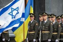 Рада ратифицировала соглашение о ЗСТ с Израилем