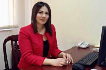 Србуи Галстян назначена заместителем министра юстиции