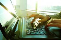 Իսպանիայում ինտերնետային խարդախության համար 25 մարդ է ձերբակալվել