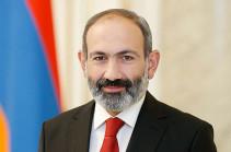 Армения была и останется надежным партнером Европейского союза – Никол Пашинян поздравил Урсулу фон дер Ляйен