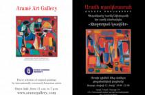 «Ջաջուռյան կտավներ» խորագիրը կրող ցուցահանդեսում կներկայացվեն Մինաս Ավետիսյանի որդու 30 աշխատանք. հրատարակվել է հատուկ պատկերագիրք
