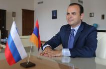 Главный комиссар по делам Диаспоры отбыл с первым визитом в Москву