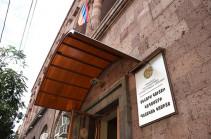 Անշարժ գույքի կադաստրի պետական կոմիտեի 5 ստորաբաժանումները կմիավորվեն մեկ ստորաբաժանման մեջ, որը կտեղակայվի Վանաձորում