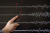 Տիբեթում 5.6 մագնիտուդով երկրաշարժ է գրանցվել