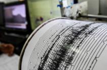 Աթենքի մոտակայքում 5.0 մագնիտուդով երկրաշարժ է գրանցվել