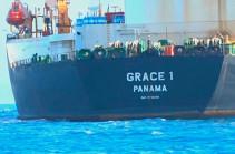 Верховный суд Гибралтара продлил арест танкера Grace 1 до 15 августа