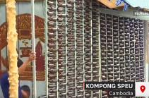 Կամբոջայում աղբից  սրճարան են կառուցել (Տեսանյութ)