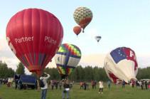 Յարոսլավսկու մարզում անցկացվել է օդապարիկների 18-րդ փառատոնը (Տեսանյութ)