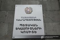 Երևան-Ստամբուլ-Երևան ավտոբուսի ուղևորները չեն ենթարկվել մաքսային ծառայողների օրինական պահանջներին. ՊԵԿ