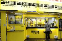 Western Union-ը սահմանափակել է Ռուսաստանից դրամական փոխանցումների գումարը