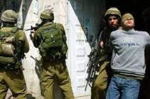 Իսրայելցի զինվորականները Հորդանան գետի Արևմտյան ափին ձերբակալել են 19 պաղեստինցու