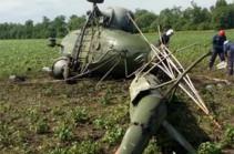 Вертолет потерпел крушение в российском регионе
