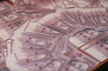 Երևանում կեղծ 10 հազար դրամանոցներ են տպել ու իրացրել. ԱԱԾ-ի բացահայտումը (Տեսանյութ)