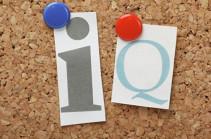 Համացանցում հայտնվել է ամենակարճ  IQ-թեստը