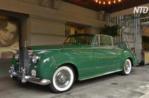 Էլիզաբեթ Թեյլորի «Rolls-Royce»-ը վաճառվելու է աճուրդում (Տեսանյութ)
