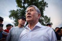 Ղրղզստանի նախկին նախագահ Աթամբաևը ձերբակալվել է