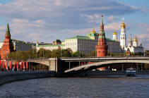 Next session of Eurasian inter-governmental council to be held in Moscow on October 25