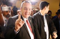 Գվատեմալայի նախագահի ընտրություններում հաղթել է Ալեխանդրո Ջամատեին