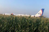 Մերձմոսկվայում ինքնաթիռի վթարային վայրէջքի հետևանքով առնվազն 23 մարդ է տուժել