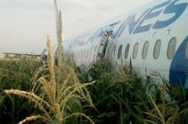 А321 օդանավի անձնակազմը ժամանակավորապես հեռացրվել է թռիչքներից