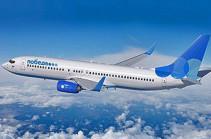 Самолёт авиакомпании «Победа» получил повреждения при посадке в аэропорту Гюмри