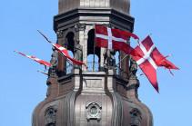 Белый дом отменил визит Трампа в Данию