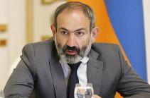 Никол Пашинян провел совещание по вопросу Амуслара, участвовал также представитель «Лидиан»