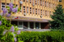 Համաշխարհային բանկի ֆինանսավորմամբ Հայ-Ռուսական համալսարանում գենոմիկայի ոլորտի գիտակրթական գերազանցության կենտրոն կհիմնվի