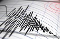 У берегов Японии произошло землетрясение магнитудой 5,0