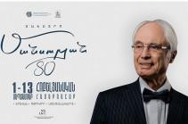 Սեպտեմբերի 1-13-ը Երևանում, Արցախում և Գյումրիում կանցկացվի «Մանսուրյան-80» համերգաշարը