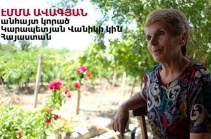 Անհայտ կորած անձինք. համաշխարհային մարդասիրական ողբերգություն (Տեսանյութ)