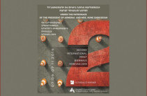 Երևանում գեղարվեստական տպագրության միջազգային բիենալե կանցկացվի