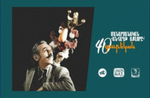 Կմեկնարկի «Մանարյանական «Անհաղթ աքլորը» 40 տարեկան» խորագիրը կրող լուսանկարների ցուցադրությունը