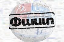 «Паст»: Пашинян обеспокоен возможностью сюрпризов во фракции «Мой шаг»