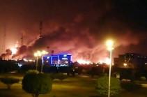 Крупнейший в мире нефтяной завод горит в Саудовской Аравии