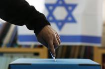 Իսրայելում խորհրդարանի արտահերթ ընտրություններ են