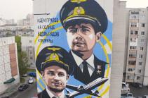 В Сургуте нарисовали гигантское граффити в честь экипажа аварийного А321. Видео