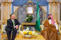 Պոմպեոն և սաուդցի արքայազնը համաշխարհային հանրությանը կոչ են արել դիմակայել Իրանին