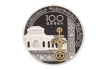 «Centenary of Foundation of the History Museum of Armenia» collector coin is issued