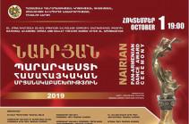 Իր տեսակի մեջ նախադեպը չունեցող պարարվեստի մրցանակաբաշխութուն. բացառիկ տոն հայ պարարվեստը արժևորողների համար