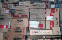ՊԵԿ-ը կանխել է ԵԱՏՄ անդամ պետություններից կեղծ հաշվարկային փաստաթղթերով ապրանքների ներկրման դեպք