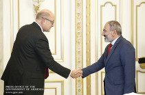 Կառավարությունը պատրաստ է քննարկել Հայաստանում HSBC-ի ներկայացվածության ընդլայնման և համատեղ ծրագրերի իրականացման հնարավորությունները. Փաշինյան