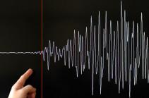 У берегов Тонга произошло землетрясение магнитудой 5,4