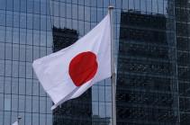 Более 200 рейсов отменены в Японии из-за тайфуна «Тапа»