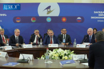 Pashinyan: Armenia prioritizes expansion of geography of foreign economic ties of the EAEU